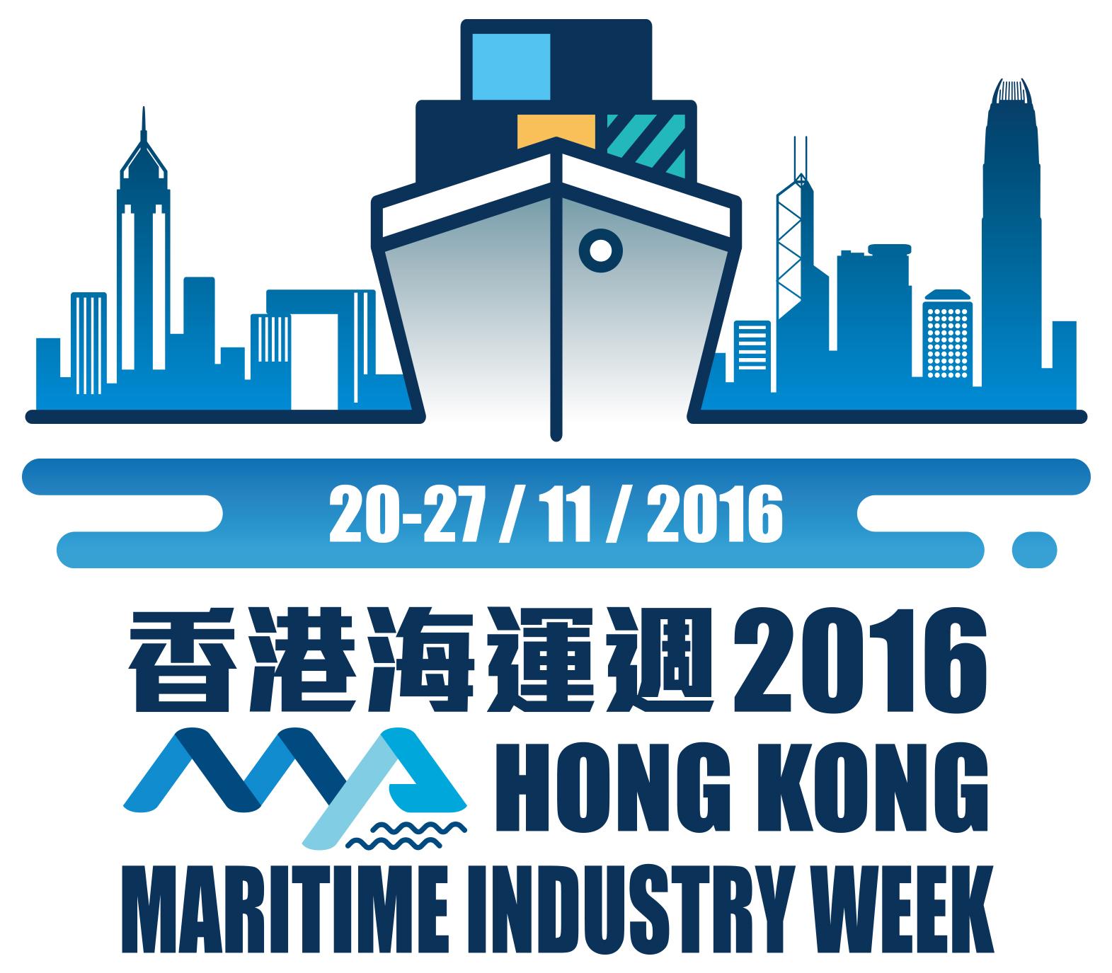 Hong Kong Maritime Industry Week 2016